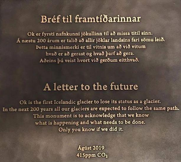 Iceland plaque